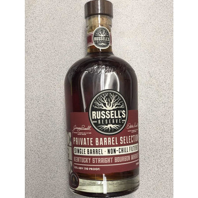 "Wild Turkey Eddie Russell's ""V.F.G"" Bourbon Pursuit & Keg N Bottle Pick 750 mL"