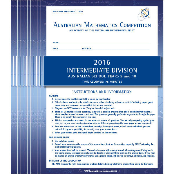 AMC 2016 Intermediate school set