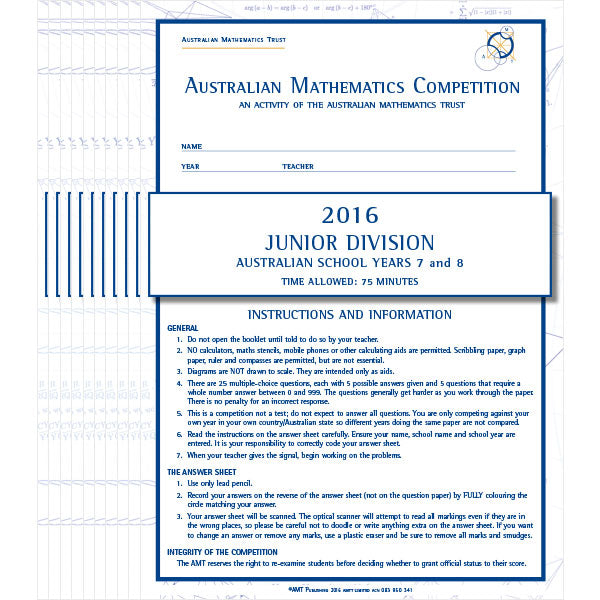 AMC 2016 Junior school set