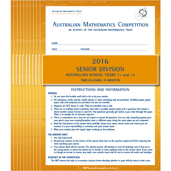 AMC 2016 Senior school set