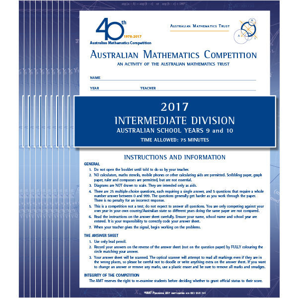 AMC 2017 Intermediate school set