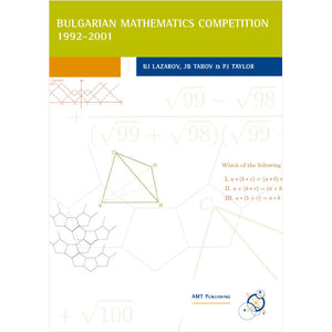 Bulgarian Mathematics Competition