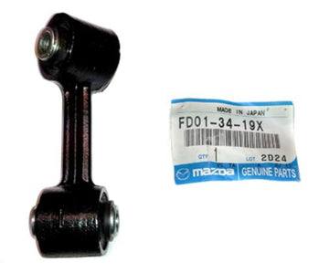 Mazda Genuine End link, sway bar driver side RX7 FD3S