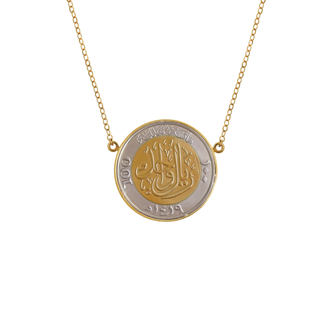 Vintage Metal Coin Necklace - Yellow Gold Plated SS Chain & Frame
