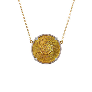 Custome coin necklace