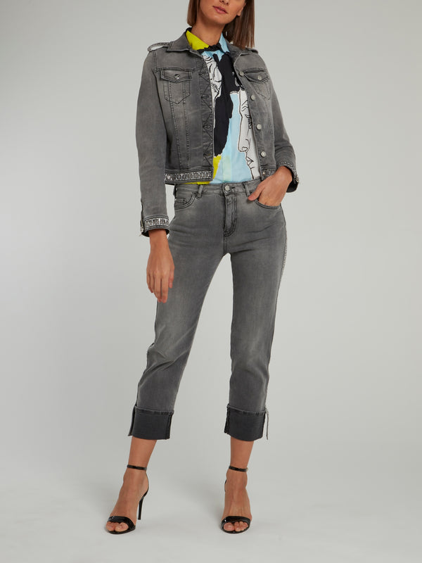 Grey Studded Edge Denim Jacket