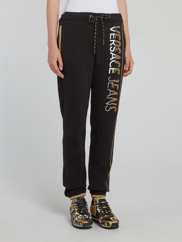 Black and Gold Studded Logo Track Pants