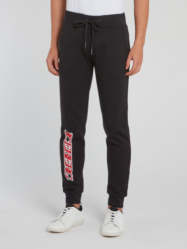 Black Drawstring Logo Track Pants