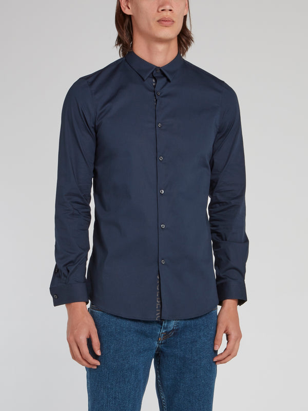 Classic Navy Button Up Shirt