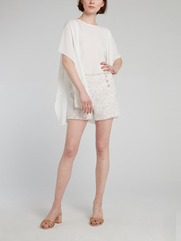 White Frayed Tweed Shorts