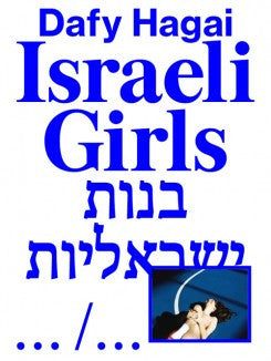 Israeli Girls<br>Dafy Hagai<br>SOLD OUT