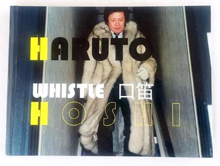 Whistle<br>Hoshi Haurto<br>Sold Out
