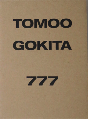 777<br>Tomoo Gokita<br>SOLD OUT