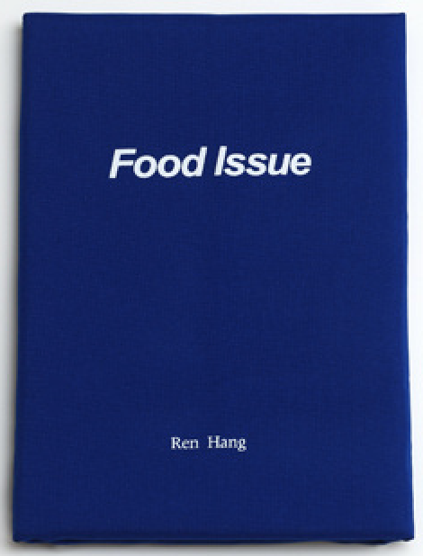 Food Issue<br>Ren Hang<br>SOLD OUT