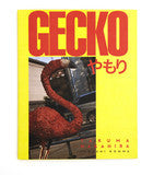 Gecko<br>by Takuma Nakahira & Takashi Homma (Out of Print) <br> SOLD OUT