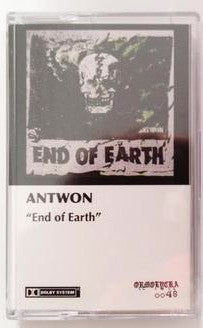 End Of Earth<br>by Antwon <br> SOLD OUT