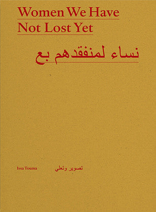 WOMEN WE HAVE NOT LOST YET<br> Issa Touma<BR> SOLD OUT