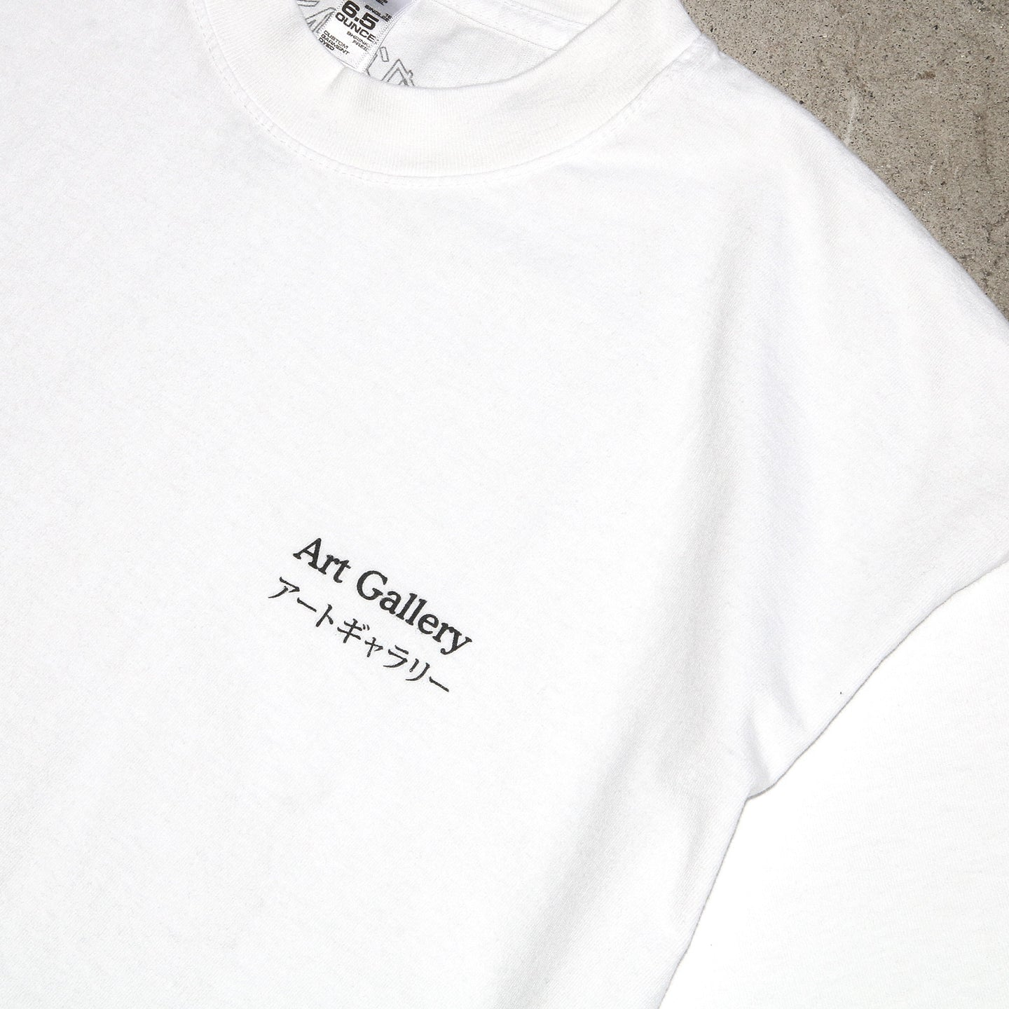 Art Gallery T-shirt White