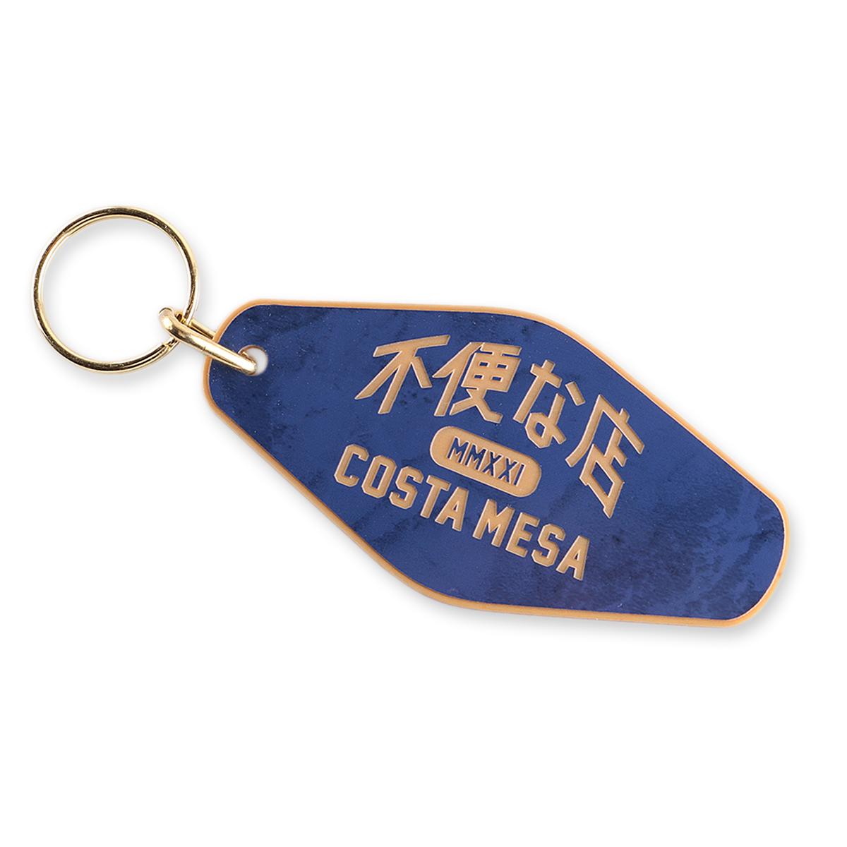 不便な店 Costa Mesa Key Tag - Blue Marble