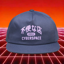 Load image into Gallery viewer, Cyberspace Souvenir Snapback hat