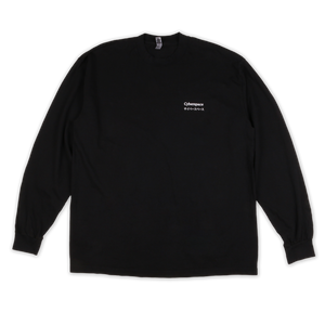 Cyberspace Long Sleeve T-shirt - Black