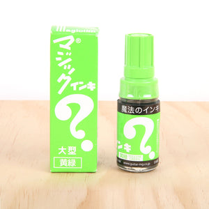Magic Ink Lime Green