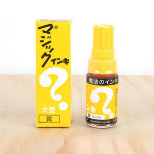 Magic Ink Yellow