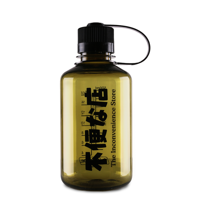 Kiosk Logo 16oz Nalgene bottle - Olive