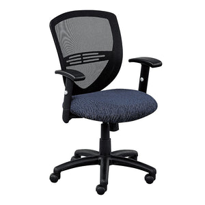 Network Mesh Back Fabric Seat Task Chair