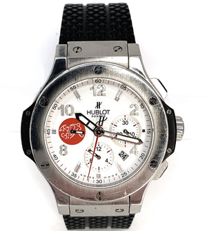 "HUBLOT BIG BANG ""SWISS FOOTBALL ASSOCIATION"" Limited Edition Watch - No. 246/300"