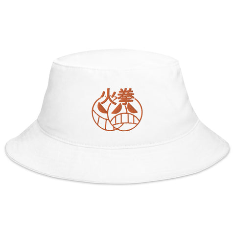 START LIVING - Firefist Portgas D Ace Inspired One Piece Anime Minimalist Bucket hat For Fashionable Weebs