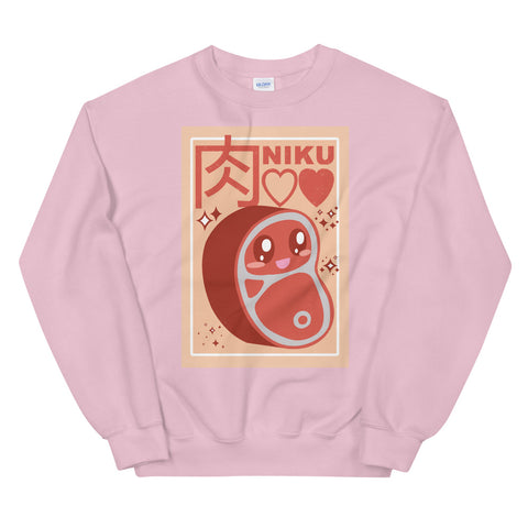 Kawaii Food Niku Meat! Cute Weeaboo Unisex Sweatshirt