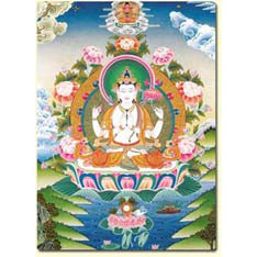 Avalokiteshvara Thangka Altar Card
