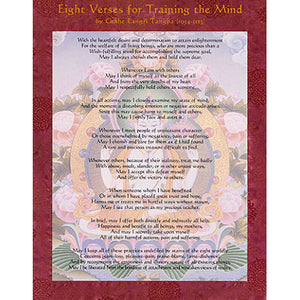Eight Verses for Training the Mind Dharma Altar Card