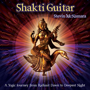Shakti Guitar CD cover