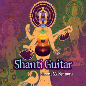 Shanti Guitar CD cover