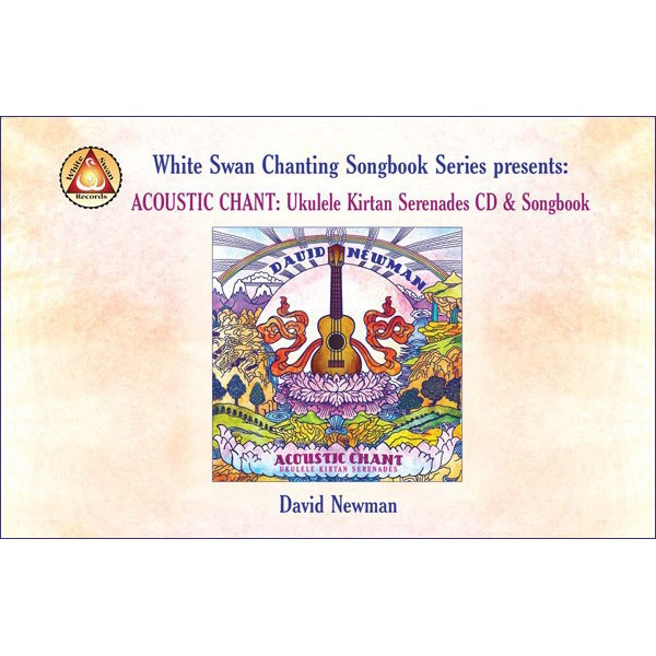 Acoustic Chant: Ukulele Kirtan Serenades CD cover