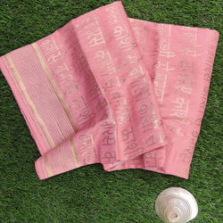 Onion Pink Pure Moonga Silk Handloom Banarasi Dupatta with Banaras & Kashi