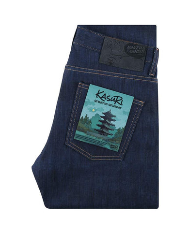 Kasuri Stretch Selvedge Super Guy