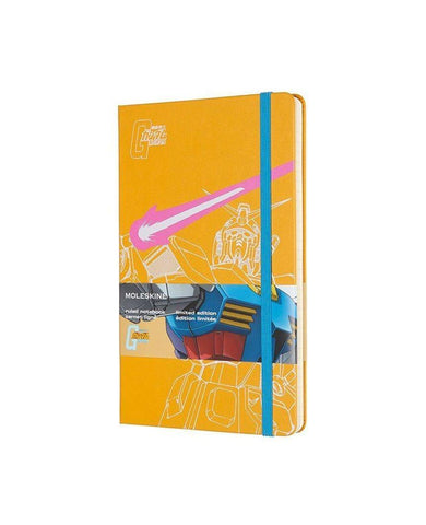 Gundam Limited Edition Hard Cover Notebook Yellow