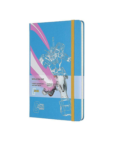 Gundam Limited Edition Hard Cover Notebook
