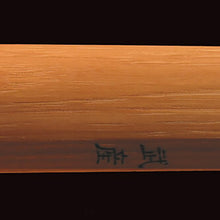 Load image into Gallery viewer, Hand Cut Iwama Bokken