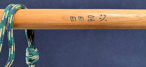 custom inscription on hiking stick with lanyard