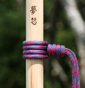 hiking stick lanyard