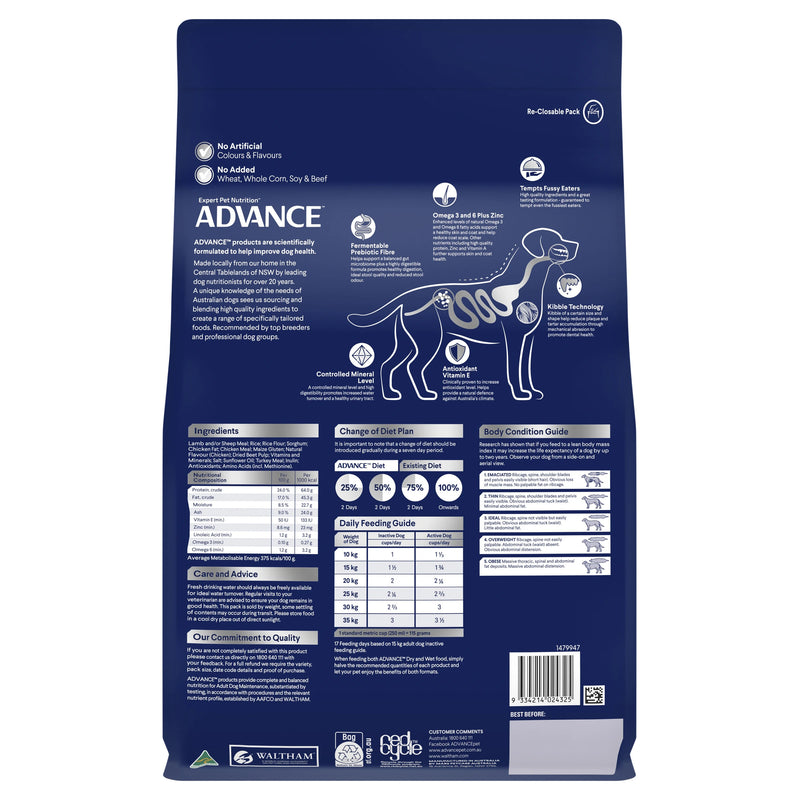 Advance Adult Medium Breed Lamb Dry Dog Food - Back