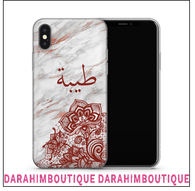purchase cheap 093f9 bfe7e 'Plarble' Personalised English/Arabic iPhone Mobile Case