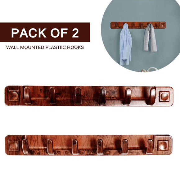 Wall Mount 6 Hooks Wood Style Cloth Hook Pack of 2