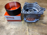 2020 Yamaha SVHO 160mm Pump Upgrade