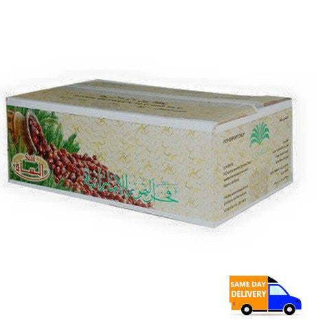 Kurma Emirate Black sayer 10 kg