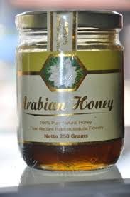 Madu Arab(Pure Black Seed Honey) 250 Gram